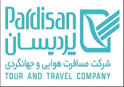 IRAN PARDISAN TOUR &TRAVEL COMPANY