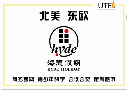 US HYDE HOLIDAY