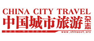 China City Travel Magazine